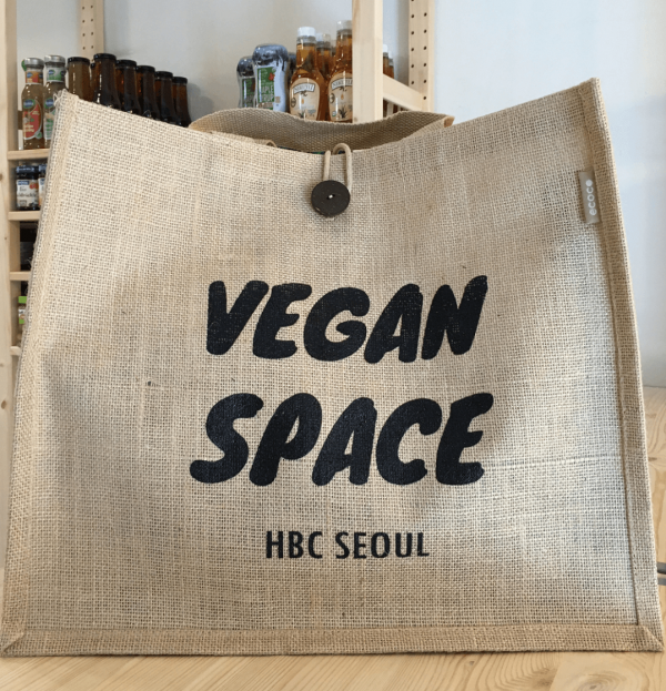 vegan space South Korea vegan supermarket