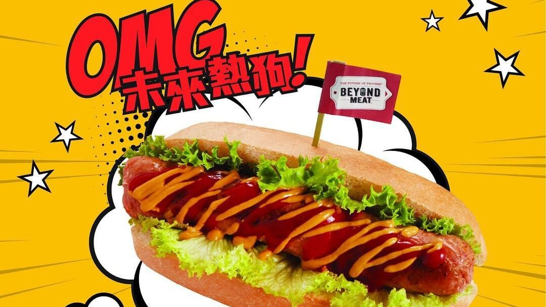 Vegan Beyond Meat Sausage Makes Its Asia Debut in Hong Kong