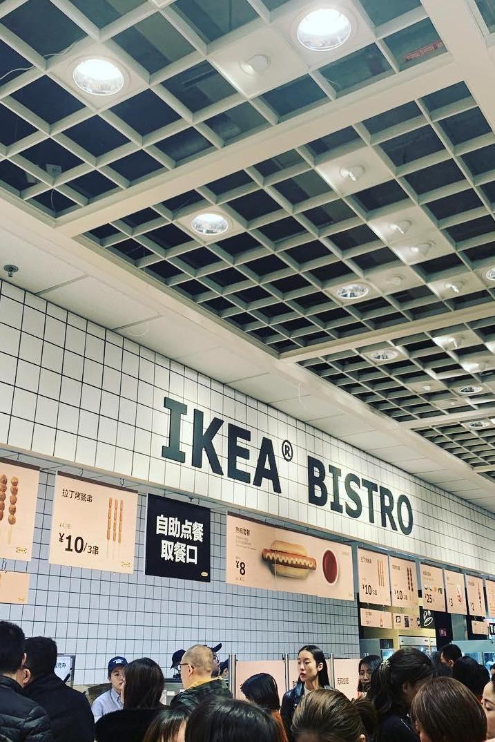 IKEA vegan options