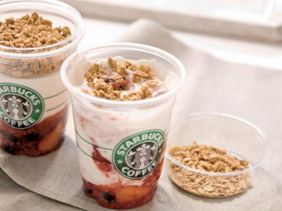Vegan Yogurt And Everything Bagels Are Now At Starbucks