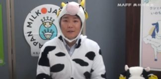 Japan Launches Cow-Centered Campaign to Boost Dairy Sales