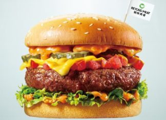 Beyond Meat Is Opening a Major Production Facility in China