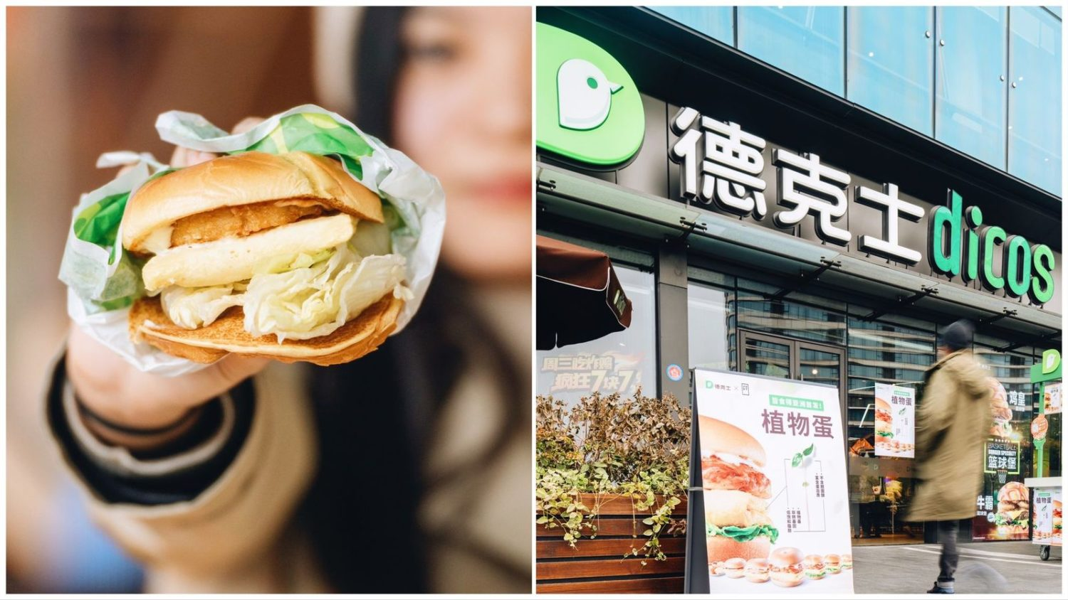 Vegan Egg Is Having a Major Moment in China