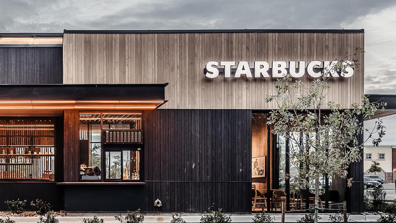 Starbucks Vegan Menu Replaces Meat at Seattle Location
