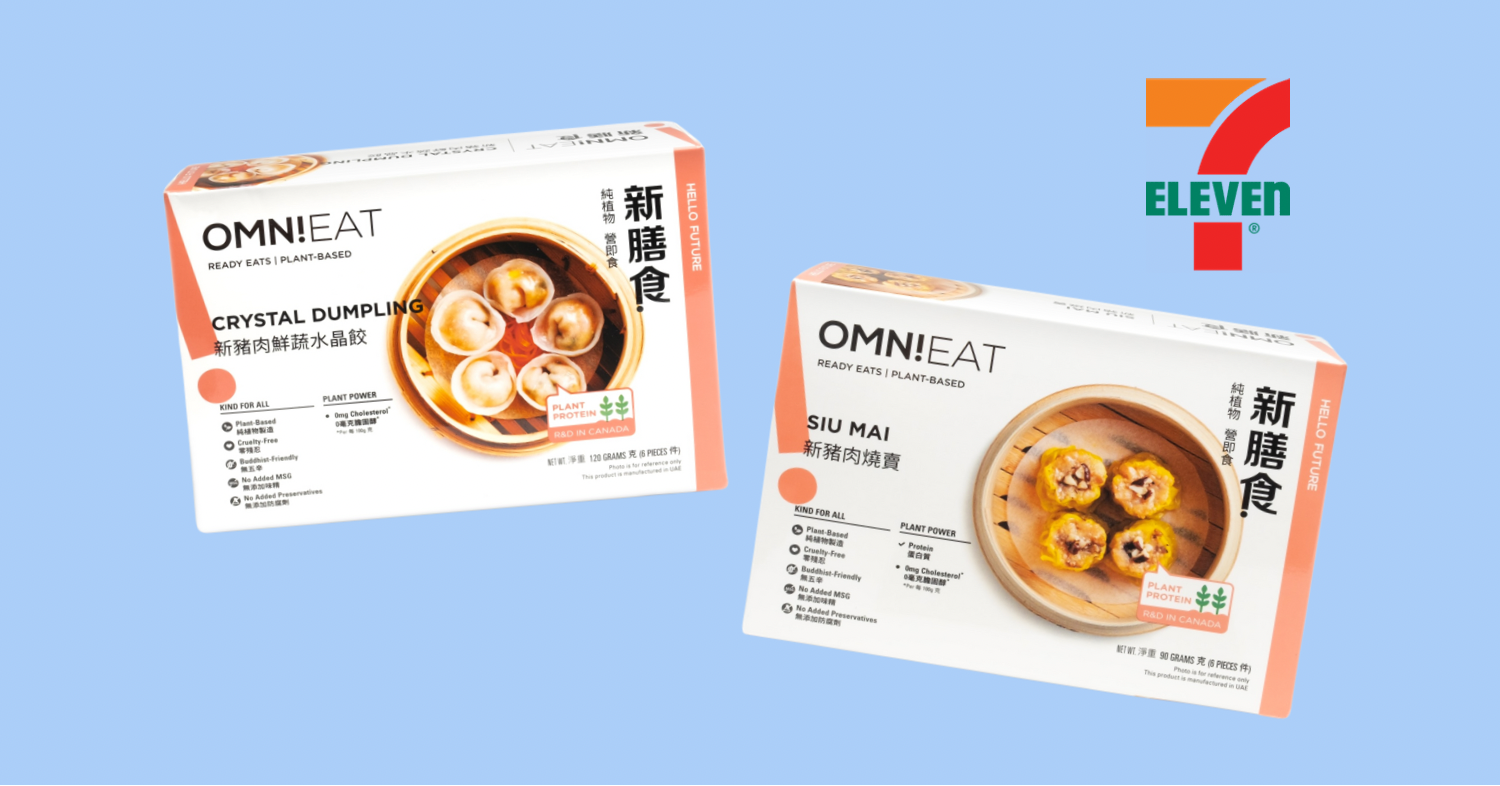 Vegan at 7-Eleven: Dim Sum, Ready Meals, and Groceries