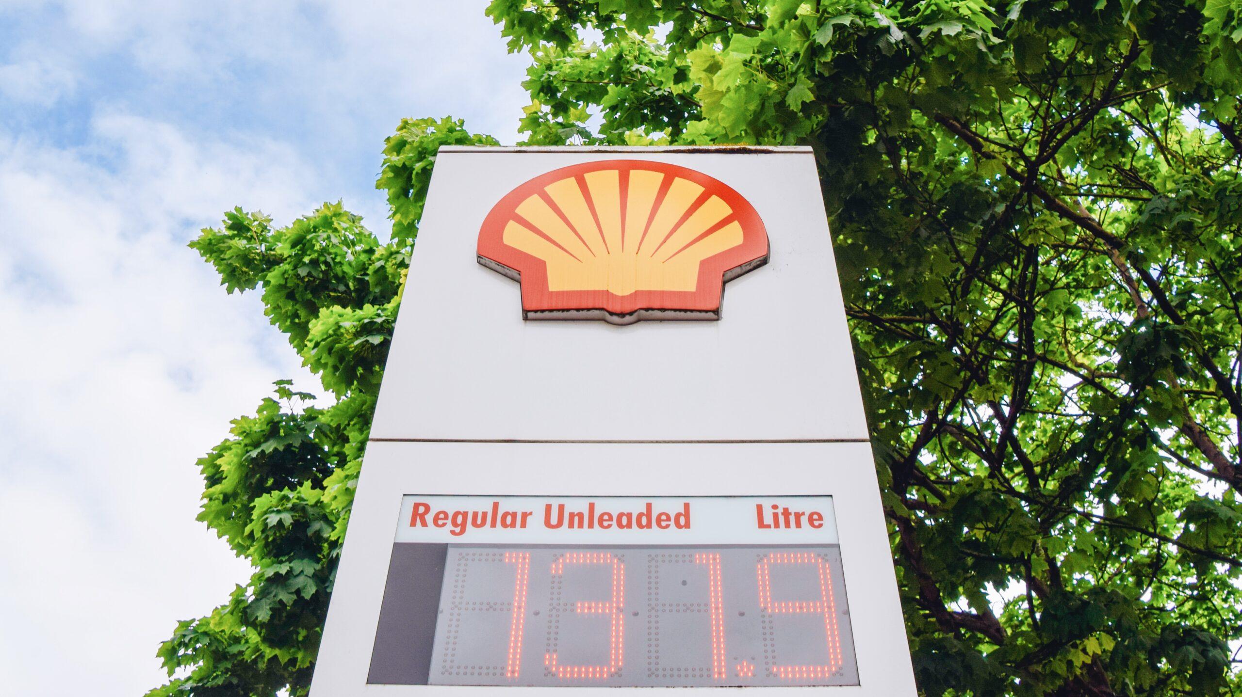 荷兰法院命令壳将二氧化碳排放量减少45%