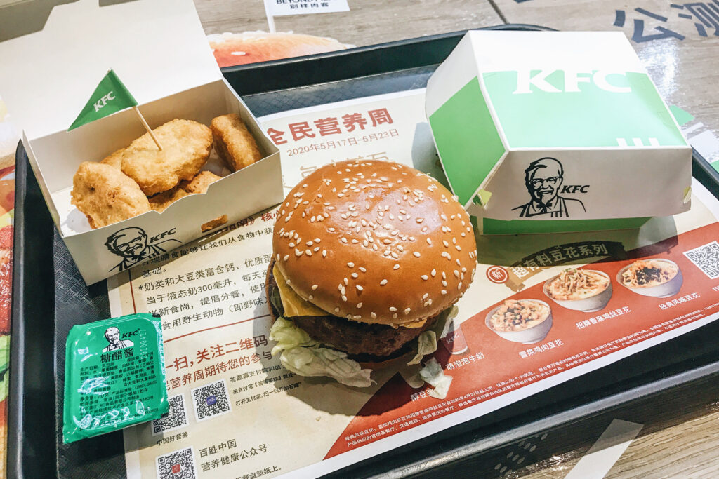 KFC and Beyond Meat Announce Latest Collab, Vegan Spicy Beef
