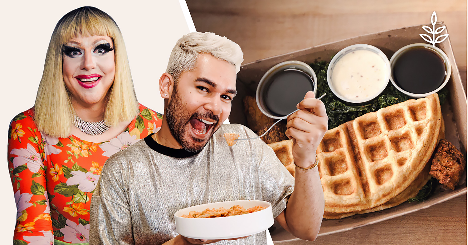 Honey LaBronx and Suresh Share an Epic Vegan Pride Brunch