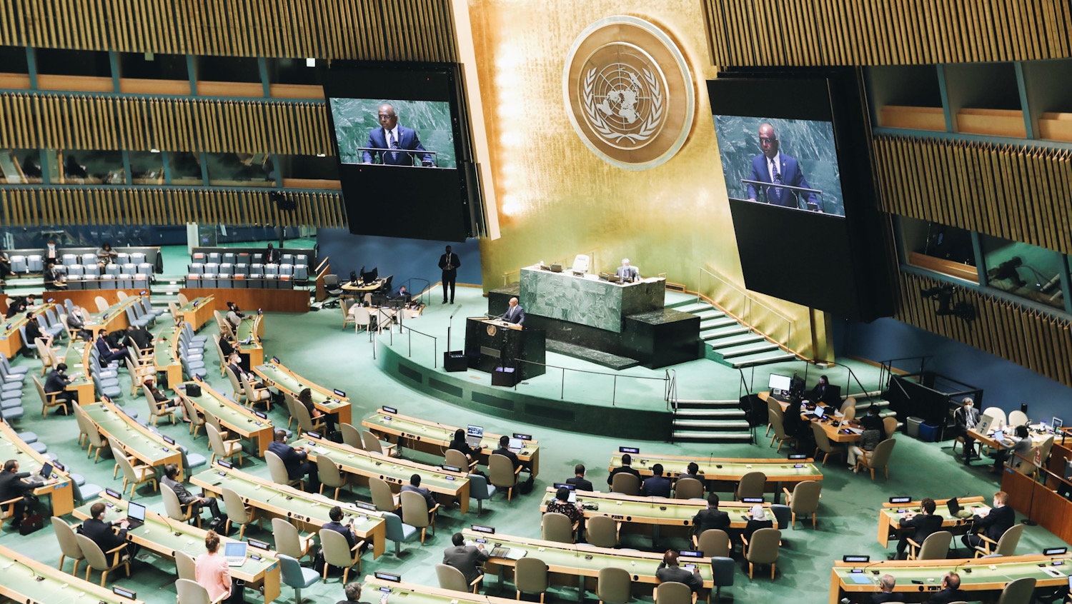 Photo shows incoming UN General Assembly President Abdulla Shahid of the Maldives addressing the event's attendees in New York.